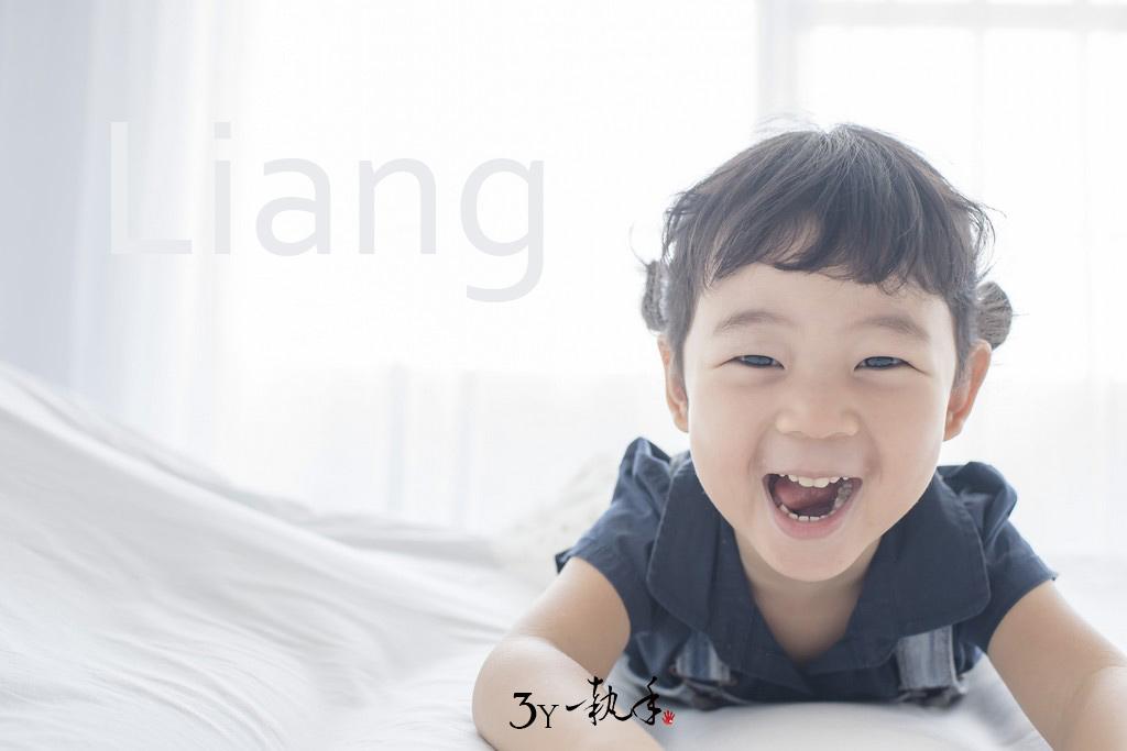 40072272535 c92b377672 o [兒童攝影 No162] Liang   3Y