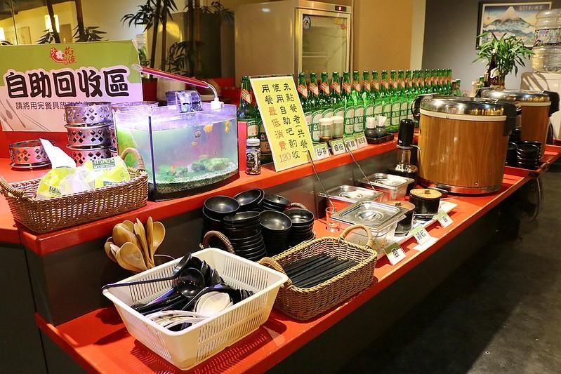 花漁新和風料理食材新鮮CP值高的日式料理15