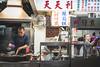 各司其職 (RenChieh Mo) Tags: sony street streetshot streetphotography snapshot city portrait a7ii a7m2 a72 taipei taiwan 臺北 臺灣 街拍 西門町