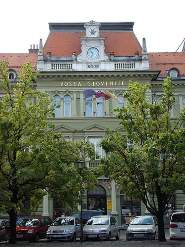 Почтамт в Мариборе