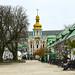 Kiev: Pechersk Lavra