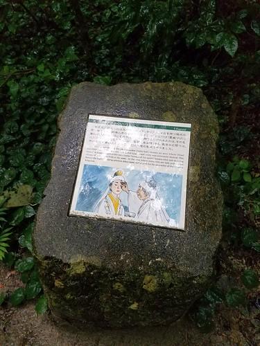 沖縄旅行(斎場御嶽 辺戸岬 高江 辺野古 普天間)