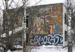 DSC07358 (I g o r ь) Tags: abandoned decay decayed rust urban forgotten lostplaces urbanexploration ussr cccp sovietunion mosaic sozrealismus socialrealism