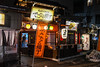 Takayama restaurants (Jean-François Chénier) Tags: japan gifu 日本 岐阜 takayama restaurants nights light lanterns busy 高山