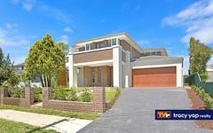 45 Truscott Street, North Ryde NSW