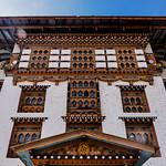 National Library of Bhutan thumbnail