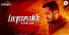 #Maanavan #Aathi  #Album (lingamalagar1) Tags: album maanavan aathi