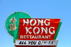 Hong Kong Restaurant (TooMuchFire) Tags: neon sign signs vintage arizona phoenix retro signage typography 2328eindianschoolroadphoenixaz hongkongrestaurant neonsigns neonsign neonporn signporn signgeeks retrosigns vintagetypography typeface type oldsigns oldneonsigns oldsign vintagephoenix