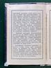 IMG_0672 (foot-passenger) Tags: опель 1914 opel nationallibraryofrussia nlr харьков российскаянациональнаябиблиотека рнб