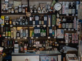 Kamakura liquor store
