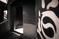Zushi Dian (祖師殿) #2 - Chengdu, China (成都, 中國) (dlau Photography) Tags: 祖師殿 chengdu china 成都 中國 zushidian 祖师殿 mountqingcheng 青城山 青城第一峰 summitofmountainqingcheng zhenwuguan 真武官 travel tourist vacation visitor people lifestyle life style sightseeing 游览 遊覽 trip 旅遊 旅游 local 当地 當地 city 城市 urban tour scenery 风景 風景 weather 天氣 天气 中国 风景区 風景區 scenicspot monochrome 單色 单色 black white blackandwhite 黑白 黑 白