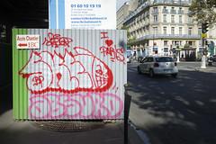 ► Skeo - Absurd ◄ (Ruepestre) Tags: skeo absurd art paris parisgraffiti graffiti graffitis graffitifrance graffitiparis graff france francegraffiti streetart street wall walls ville villes urbanexploration urbain urban