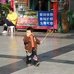 Chinese Youngster at Play thumbnail