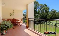 4/1 Oakwood Way, Menai NSW