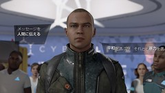 Detroit-Become-Human-130318-013