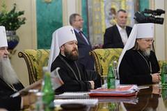 13. Заседание Священного Синода РПЦ 07.03.2018