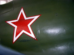 "Polikarpov I-16 29 • <a style=""font-size:0.8em;"" href=""http://www.flickr.com/photos/81723459@N04/26813480198/"" target=""_blank"">View on Flickr</a>"