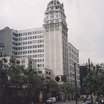 San Francisco California - Humboldt Bank - Vintage Photo thumbnail