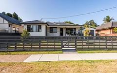 104a Womboin Road, Lambton NSW