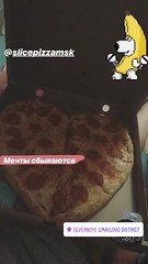 Наконец-то, весна! (Slice Pizza Russia) Tags: весна весна2018 пятница выходной солнечно весело задорно радостно прикольно безгалстуков любовь дыши вдохнижизнь вдохниполнойгрудью мастеркласс деломастерабоится го идемсомной пошли гуляем гулять ура москва моямосква люблюжизнь слайспицца пиццапростокосмос пиццавформесердца счастьемое пицца spring friday output sunny fun gaily happily cool bespalchikov love breathe vdonin wohnprojekt masterclass telemasterskaya go demonoi went walk walking cheer moscow manosque lublin laiseca picturestaboo pizzafrenzy schastlive pizza