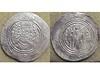 Eastern Sistan (Baltimore Bob) Tags: coin money ancient silver drachm iran iranian persia persian arabsasanian muslim islamic sistan sakastan sijistan