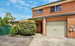 7/16 Patricia St, Blacktown NSW