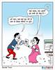 #चैटिंगएप या #गुमशुदा तलाश केंद्र... (Talented India) Tags: talentedindia indore news indorenews इंदौर न्यूज़ इंदौरन्यूज़ talented cartoon cartoonoftalented cartoonoftalentedindia socialmedia facebook whatsapp messanger