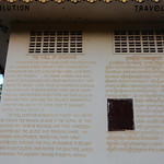 Well of Shadows, Somroung Knong Killing Fields, Battambang thumbnail