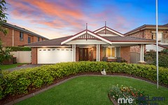 4 Giddings Link, Harrington Park NSW
