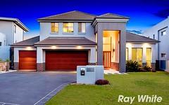 11 Stonybrook Terrace, Bella Vista NSW