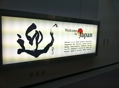 "Welcome to Japan Sign_31055179257_o • <a style=""font-size:0.8em;"" href=""http://www.flickr.com/photos/109120354@N07/45453588404/"" target=""_blank"">View on Flickr</a>"