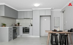 193 Pound Street, Grafton NSW