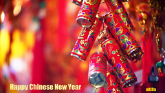 Happy Chinese New Year of 2019 (Xu@EVIL Cameras) Tags: navitar 50mm f095 tv lens c mount chineselunaryear 2019 chinatown new york nyc street good luck red
