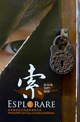 DSCF6651-2a_17112018 (wksevenleung) Tags: fujifilm xm1 n f18 50mm rollei