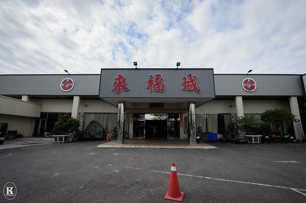 斗六來福城婚攝_135