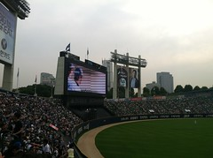 "jamsil-yagujang-baseball-stadium-korea-2014-img_4907_14462339950_o_42101973412_o 2 • <a style=""font-size:0.8em;"" href=""http://www.flickr.com/photos/109120354@N07/32306176548/"" target=""_blank"">View on Flickr</a>"