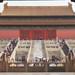 Forbidden city , Beijing, China, 紫禁城,北京, 中国