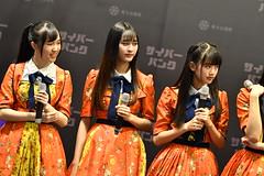 AKB48 画像92