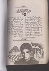 dor r zaman ki karwtain by samra bukhari Download PDF (urdu-novels) Tags: urdu novels urdunovelsorg dor r zaman ki karwtain by samra bukhari download pdf