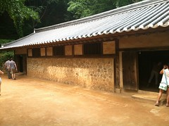 """village-korea-img_4502_14649049115_o_41087506305_o • <a style=""""font-size:0.8em;"""" href=""""http://www.flickr.com/photos/109120354@N07/31239815957/"""" target=""""_blank"""">View on Flickr</a>"""