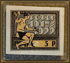 5th Anniversary of October Revolution 1922 (inferno55) Tags: 1922 stamp russia revolution