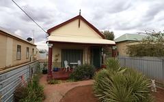 300 Sulphide Street, Broken Hill NSW