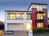 33 Roxburgh Crescent, Stanhope Gardens NSW