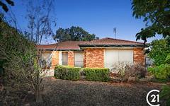 3 Andrews Court, Moama NSW