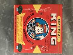 (Hizmiester2) Tags: hawaiiana mosquitopunk kingmosquitopunk