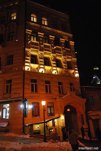 Зимовий Київ 117 InterNetri.Net Ukraine