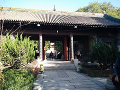 20181026_151932___[org] (escandio) Tags: 2018 china china2018 mezquita xian ciudad