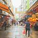 Tai Po old market, Hong Kong