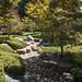 Pathway, Beijing Garden, Lennox Garden, Canberra AU