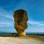 Pantai Batu Payung Lombok thumbnail